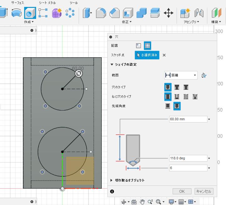 【自作スピーカー】Fusion360を使用したエンクロージャー構造設計法 後編